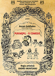 Purimșpil - O comedie